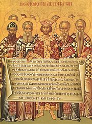 Icon of the Council of Nicea