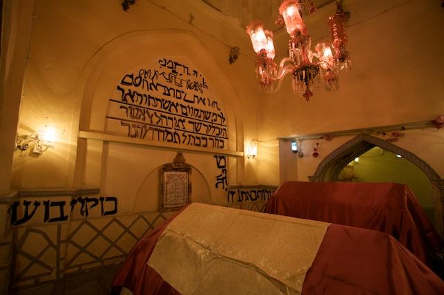 Tomb of Esther and Mordecai, Hamadan, Iran