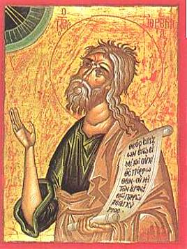Orthodox Icon of the Prophet Jeremiah