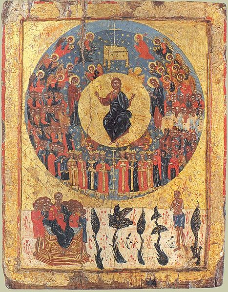 Greek Icon of the Second Coming (around 1700)