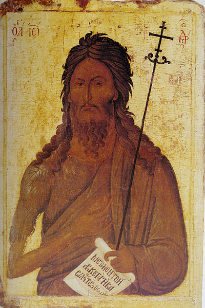 John the Baptist, Icon from Macedonia 14th Century