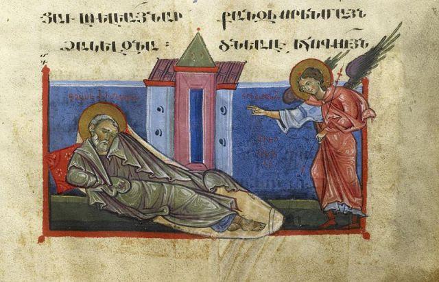 T'oros Roslin, Joseph's Dream (1262)
