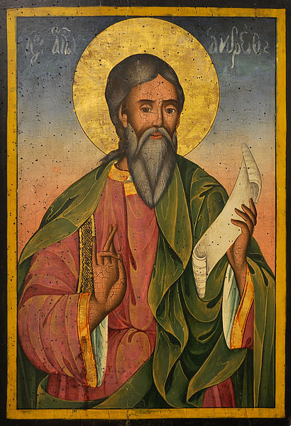 Icon of St. Andrew by Yoan from Gabravo, 19th Centuty