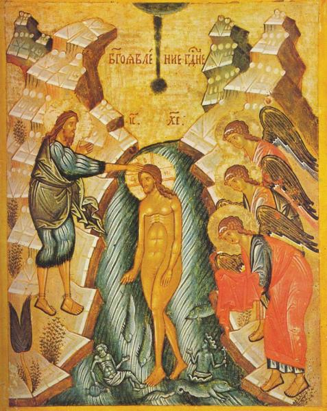 Baptism of Jesus, Orthodox Icon