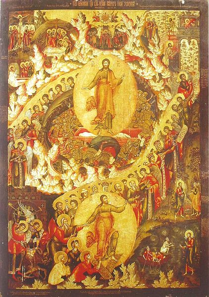 Russian Icon, Resurrection and Descent to Hell, 1600s