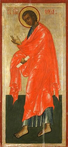 Thomas the Apostle, Russian Icon, 18th Century