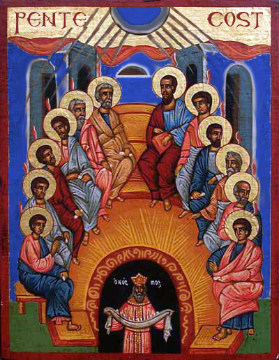 Icon of the Christian Pentecost in the Greek Orthodox tradition, Phiddipus (copyright holder released to public domain)
