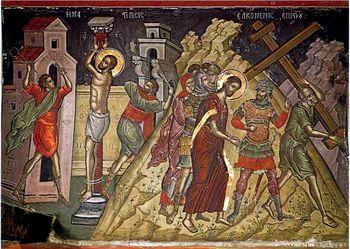 Jesus in Golgatha by Theopahnes the Cretan
