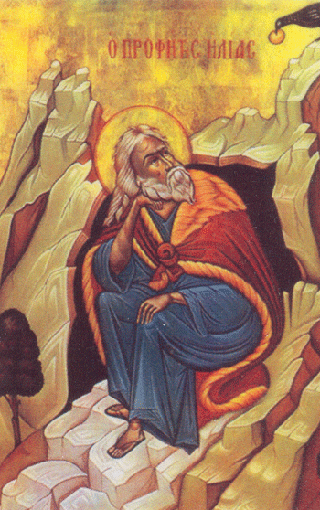 Greek Orthodox Icon, The Prophet Elijah