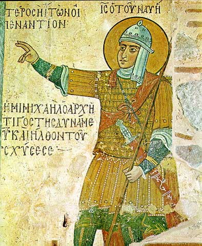 Byzantine Fresca of Joshua from Hosias Loukas Monastery in Boetian, Greece