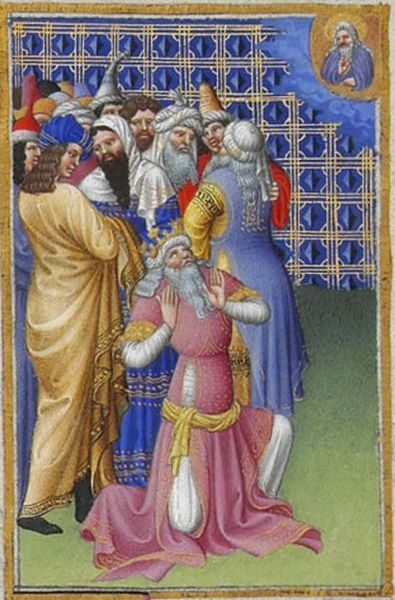 Les Tres Riches Heures du duc de Berry, Folix 46v- David Beseeches God Against Evildoers, The Musee Conde, Chantilly