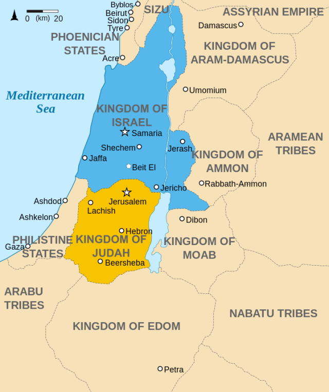 Map Showing the Kingdoms of Israel and Judah in the 9th Century BCE