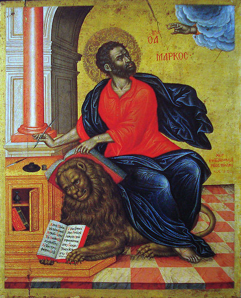 Icon, St. Mark the Evangelist by Emmanuel Tzanes (1657)