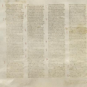 The gospel of Mark in codex Sinaiticus, one of the earliest complete copies of the New Testament dating to the fourth century