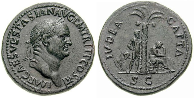 Coins Depicting Emperor Vespasian on one side and the Captivity of Judea on the other