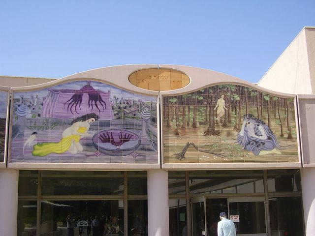 Bible Paintings in Castra center, Haifa- David and Batsheva, David and Avshalom